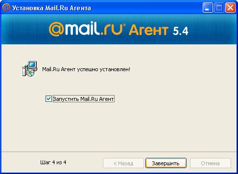 Mail ru поиском по умолчанию поиск mail ru
